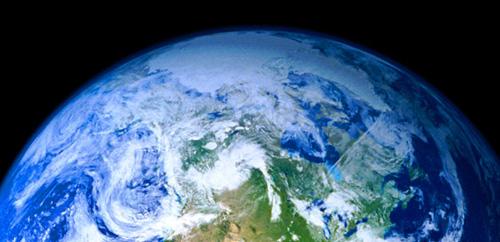 Жить вместе на планете Земля