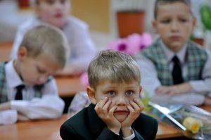 Как повысить мотивацию школьника к обучению?