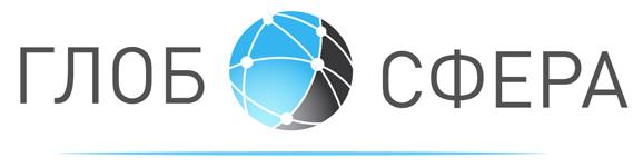 Globosfera - Взаимосвязанный мир